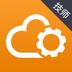 云机械技师版1.0.2官方版