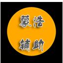 QQ炫舞手游助手最新版