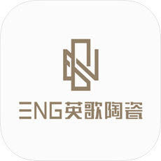 英歌陶瓷iOS版