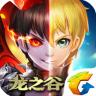 腾讯龙之谷最新版V1.28.1 安卓版