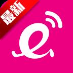 随e行WiFi9.0.0130 安卓版
