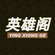 QQ飞车手游板车美化包