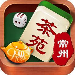 常州茶苑app