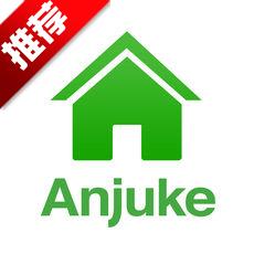 安居客appv12.0 官方iOS版