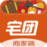 宅团商家版app