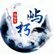 QQ飞车板车改战车appV1.0