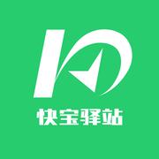 快宝驿站app最新版2.0.1