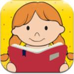 儿童语音故事大全v1.2 安卓版