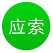 应索社交app