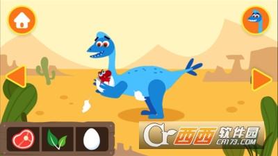 多多恐龙岛 v1.4.0.1