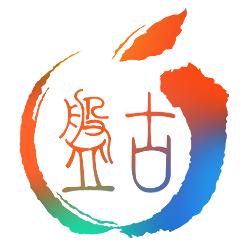 盘古ios9越狱工具mac版