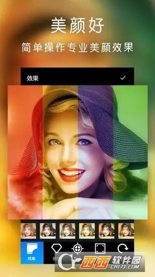 百变相册app 1.5安卓版