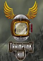Trainpunk Run中文版免安装绿色版