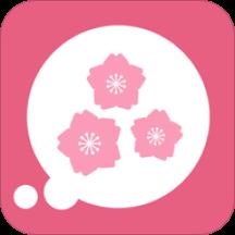Sakura Navi樱花观赏app