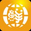 生鲜全球购app