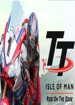 曼岛TT摩托车大赛 3DM未加密版