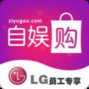 LG全球购
