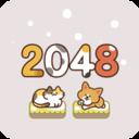 吸猫2048(2048 WalkingCat)