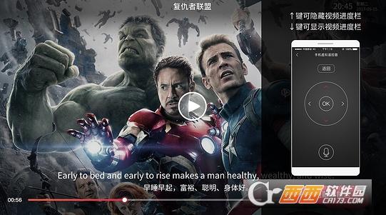 阿卡索口语秀TV v1.4.0 安卓版