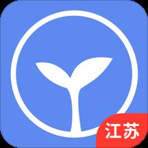 同步课堂教师江苏版2.2.11官方安卓版