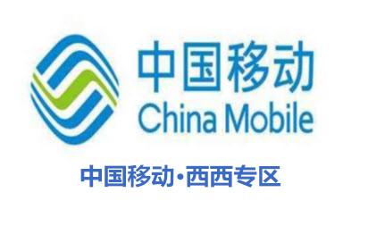 中国移动下载_中国移动app下载_中国移动网上营业厅下载