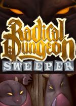 扫雷地牢Radical Dungeon Sweeperv1.06 简体中文硬盘版