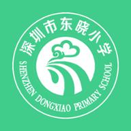 东晓小学教师app