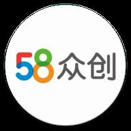 58众创官方appV1.0.3