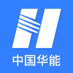华能铜电办公app