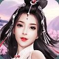 醉美人最新版v2.5.3最新版