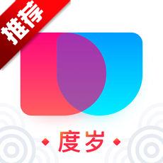 简单搜索ios手机版app