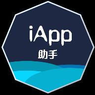 iApp助手葫芦侠版
