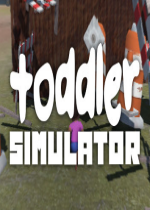 学步模拟器(Toddler Simulator)