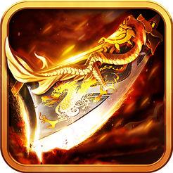 皇城传说安卓版1.0最新版
