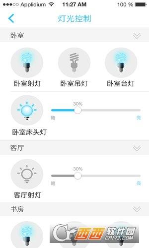 安居小宝手机版 v3.4.1