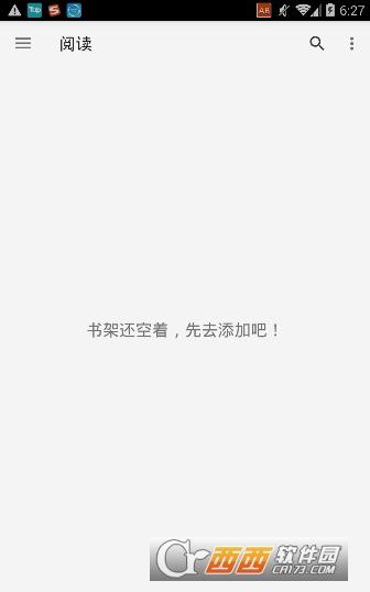 可添加��源的小�f��xapp v2.20.010910安卓版