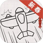 疯狂小飞机v1.0.0安卓版