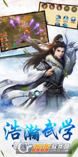 百战无双手游官方版 v1.0苹果版