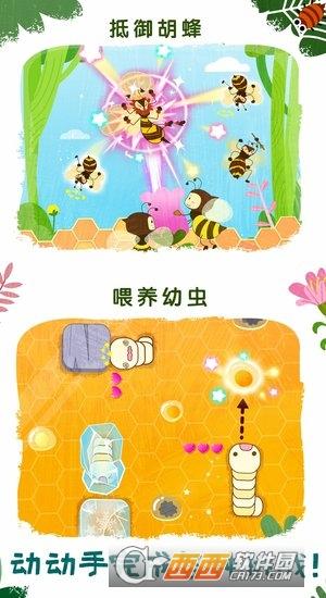 奇妙昆虫世界 v9.31.00.00安卓版