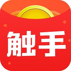 触手红包赚钱app