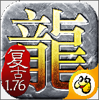 怒砍一刀安卓版v1.0.7.59最新版
