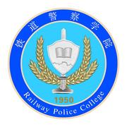 警务素质评定app