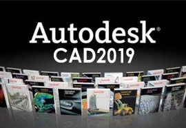 AutodeskCAD2019