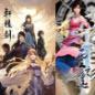 轩辕剑全系列游戏完整大全