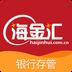 海金汇app