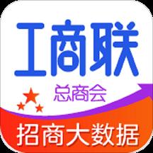工商智会app