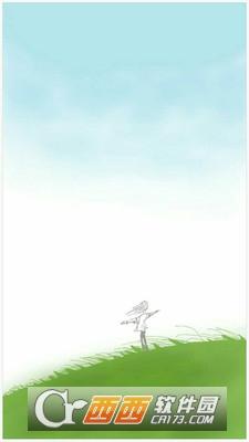 动画大师 v2.4.1安卓版