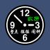 马金宝语音报时闹钟10.0.5