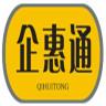 企惠通app
