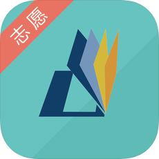 优易课志愿手机端v1.1 iOS版
